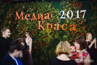 Сайт кузбасского конкурса красоты начал транслировать порно