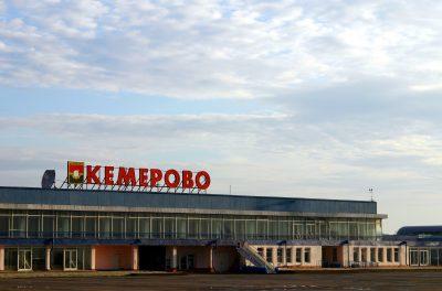 Лучше, чем Новосибирск: Кемерово занял 47 место в национальном конкурсе «Город России-2018»