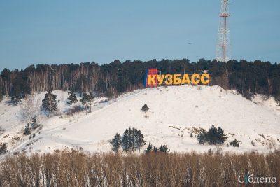 В Кузбассе отменили выборы глав Кемерова и Новокузнецка