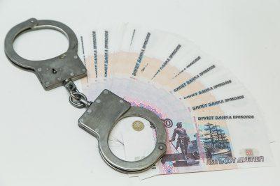 Сибирский чиновник незаконно нажил целое состояние