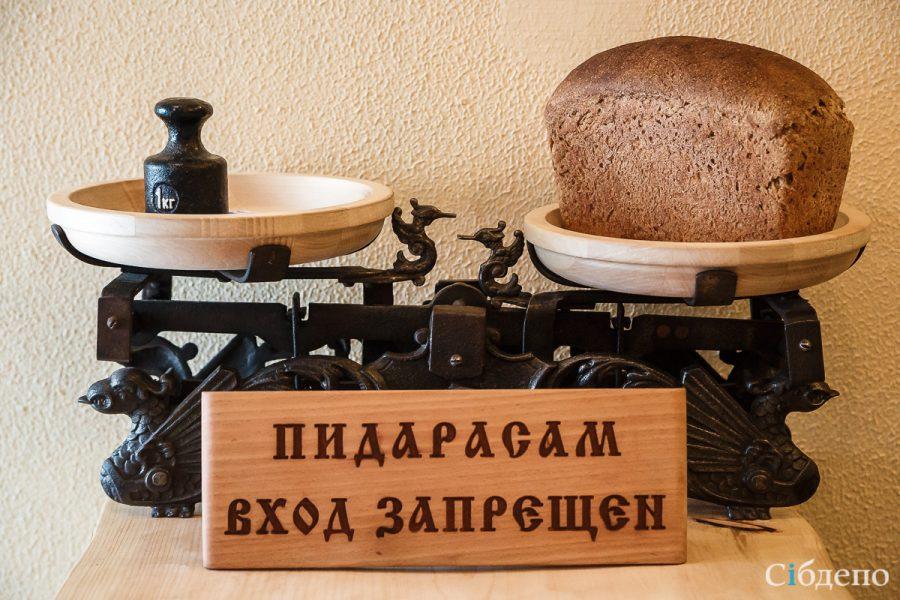 Видео: в кемеровскую пекарню не для «пи*****ов» нагрянул Роспотребнадзор