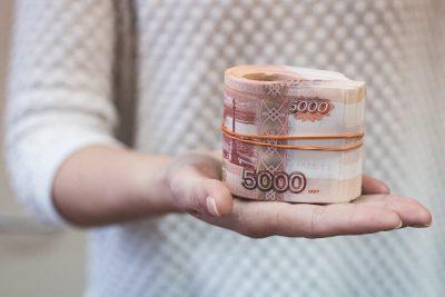Россельхозбанк предлагает кредит «Удачный процент» для зарплатных клиентов