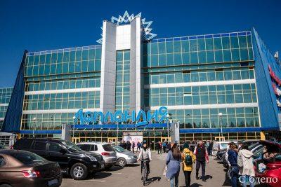 Закрытие кемеровской «Лапландии»: назначено новое судебное разбирательство