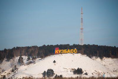 Губернатор Кузбасса рассказал о судьбе кемеровского Соснового бора