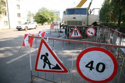 На ремонт кузбасских дорог потратят более 5 млрд рублей