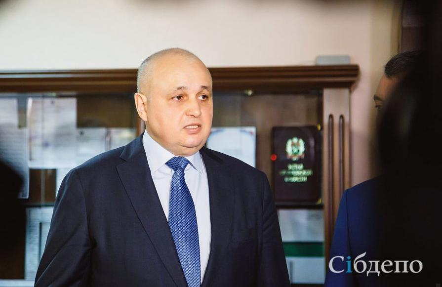 Пресс-служба губернатора Кузбасса раскрыла причину переноса пресс-конференции