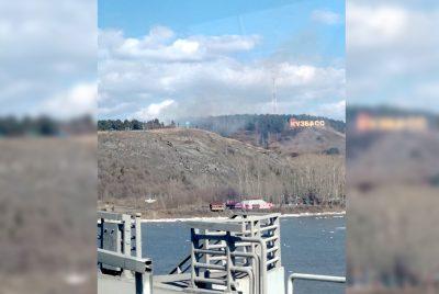 В кемеровском Сосновом бору снова серьёзный пожар
