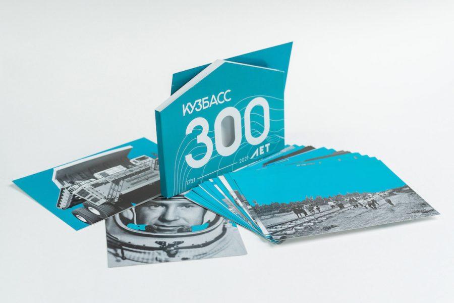 Кузбасскую компанию обвинили в присвоении бренда «Кузбасс300»