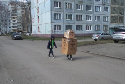 Фото: в Кемерове заметили необычного «робота»