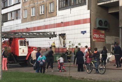 Фото: в Новокузнецке из-за пожара эвакуировали крупный супермаркет