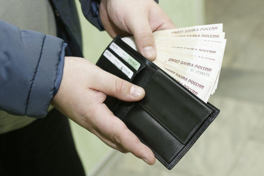 Средняя зарплата в Кузбассе стала меньше – всего 38 тысяч рублей