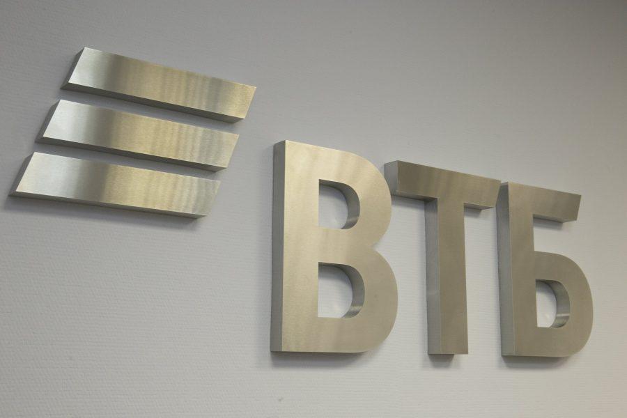 Банкоматная сеть ВТБ в Кузбассе станет полностью бесконтактной