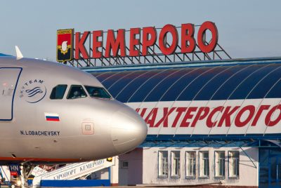 Как будут привлекать пассажиров в кемеровский аэропорт?