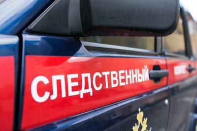 Следователи рассказали подробности смертельного пожара в Берёзовском