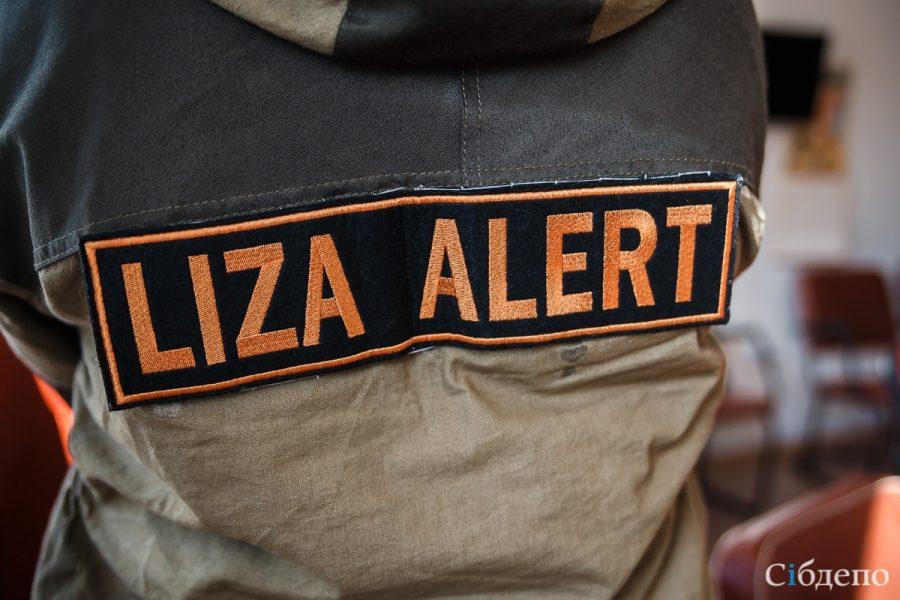 В Кузбассе нашли пропавшую 8 марта девушку