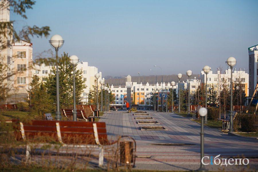 От -5°С до +16°С: о погоде в Кузбассе на 10 мая