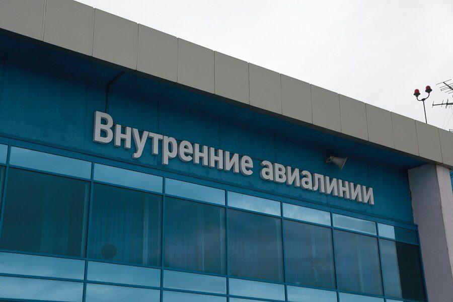В аэропорту Кемерова поймали иностранца, находившегося в розыске