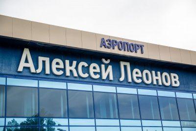 В кемеровском аэропорту пассажиров кормили просрочкой