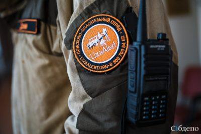 В Кузбассе без вести пропавшего 34-летнего мужчину нашли мёртвым. Об сообщили в официальной группе кузбасского поисково-спасательного отряда «Лиза Алерт». «Найден. Погиб. Приносим соболезнования родным и близким. Отряд не раскрывает подробности нахождения человека», – отметили волонтёры. Ранее стало известно, что кузбассовец со шрамом на голове 27 июня ушёл из дома в неизвестном направлении и не вернулся. Его разыскивали в Калтане Кемеровской области.