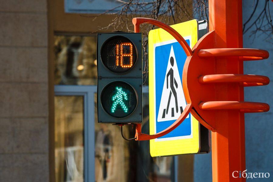 В Кемерове временно не работает светофор