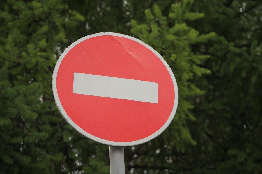 В центре Кемерова скоро перекроют дорогу и запретят парковаться