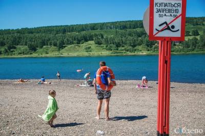 Вода возле кузбасских пляжей и зон отдыха оказалась опасной