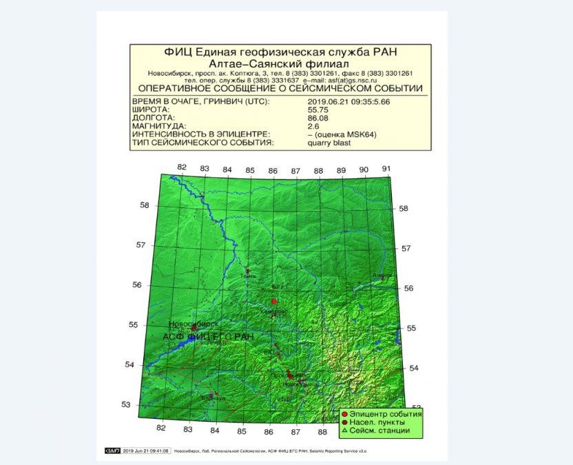 В Кузбассе за сутки произошло четыре землетрясения