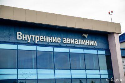 Из Кемерова запустят авиарейсы в Казань, Екатеринбург и Новосибирск