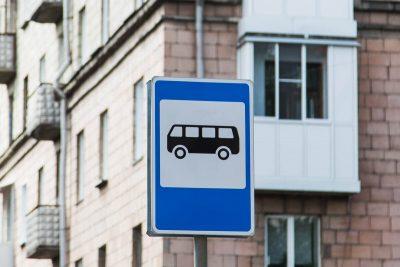 В Новокузнецке водитель автобуса высадил потерявшегося ребёнка и поехал дальше