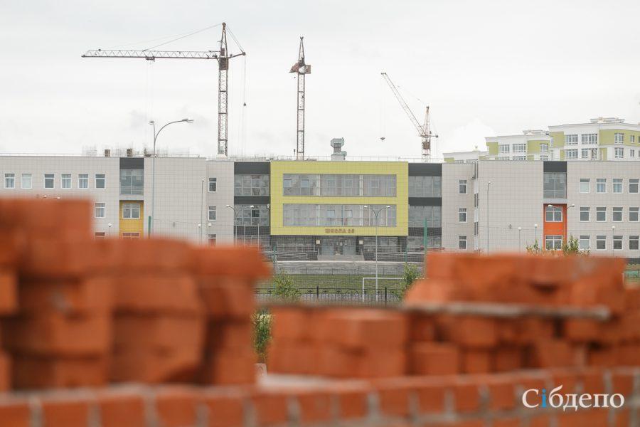 Фоторепортаж: как проходит строительство школы в кемеровской Лесной Поляне