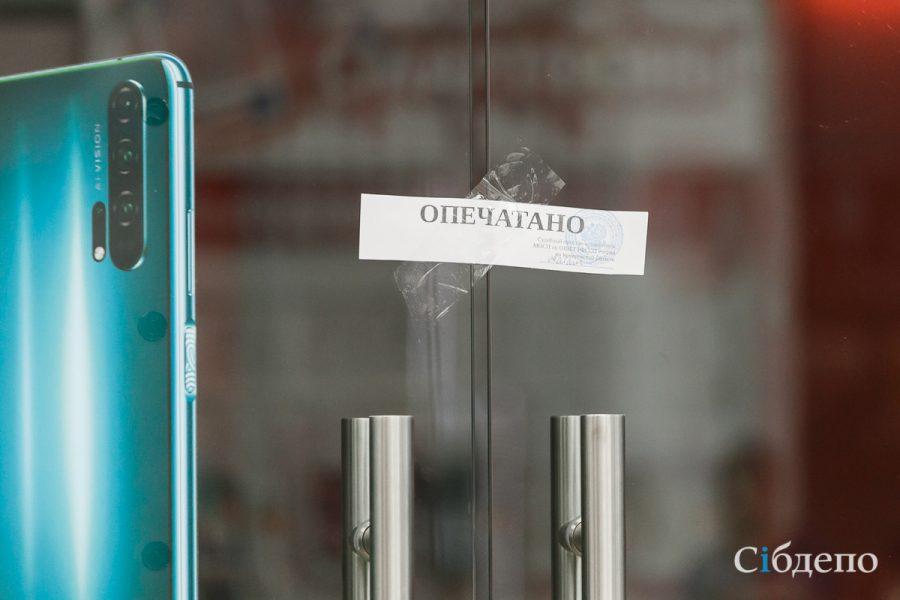 Фоторепортаж: как в Кемерове закрывали ТЦ «Я»