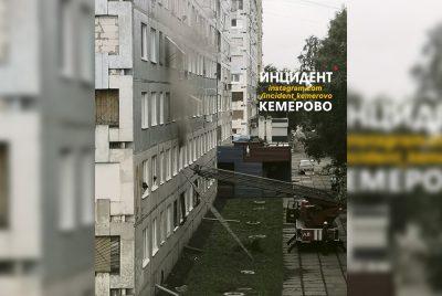 Видео: в Кемерове загорелась многоэтажка с людьми