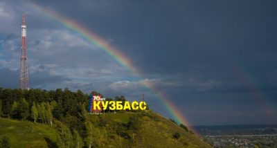 Ещё один арт-объект появится в Кемерове