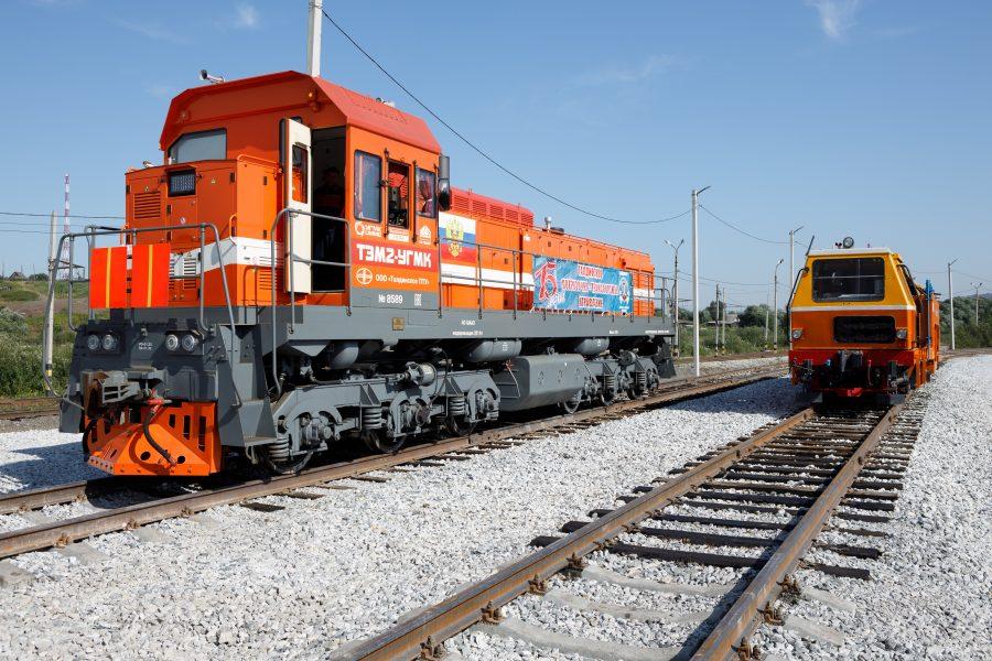 Крупнейшему за Уралом промышленному железнодорожному перевозчику – 15!