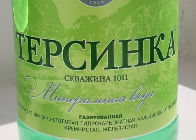 Сергей Цивилев рассказал о дальнейшей судьбе кузбасской минералки