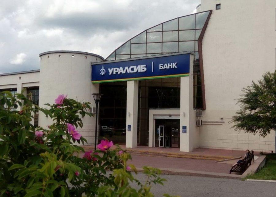 Банк УРАЛСИБ помог больницам Кемеровской области