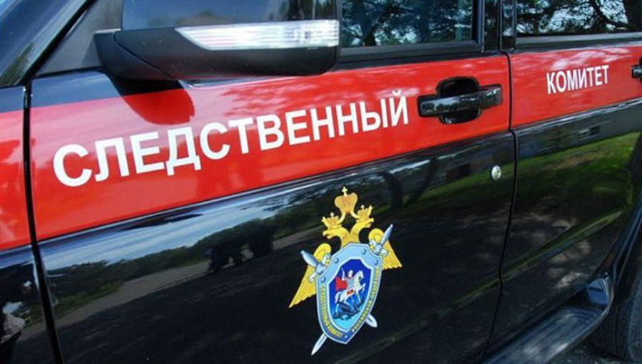 В Новокузнецке более 50 человек пострадали из-за выброса в атмосферу
