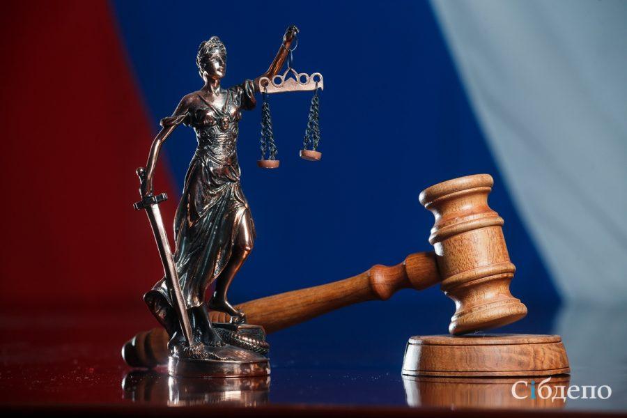 В Кузбассе начальника будут судить за гибель сотрудника