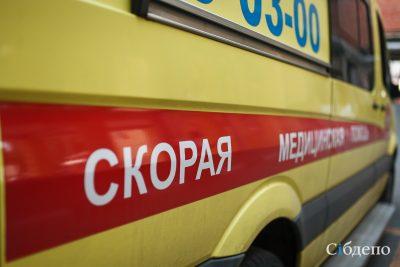 В Кузбассе четверо первоклассников попали в больницу с ожогами