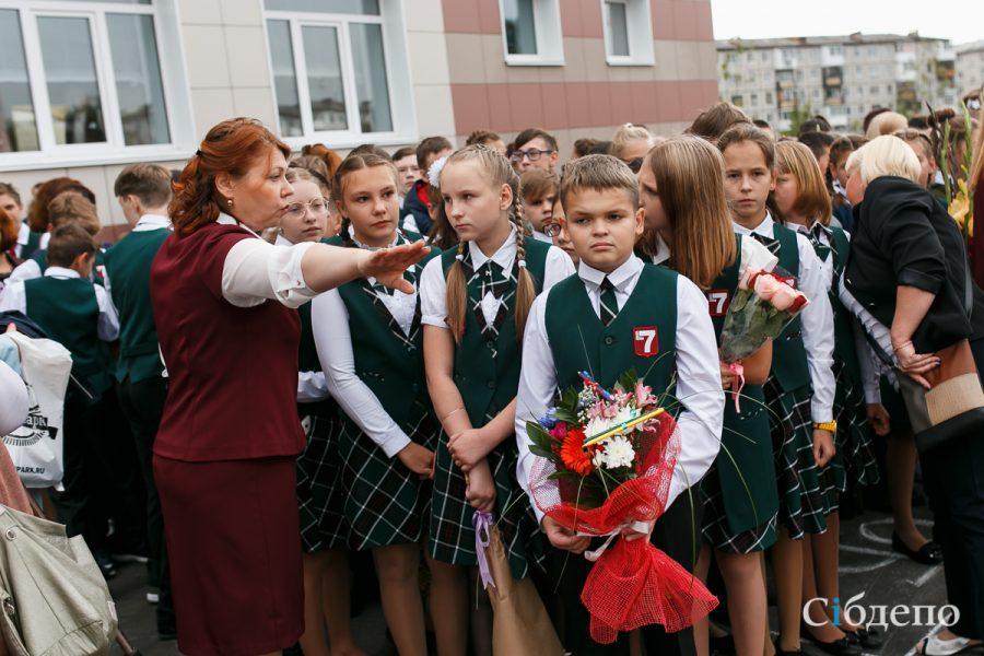 Как в Кемерове открывали новую старую школу