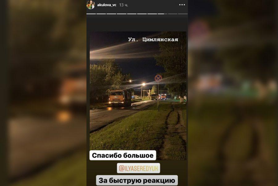 Как Илья Середюк отреагировал на острый вопрос известной кемеровчанки?