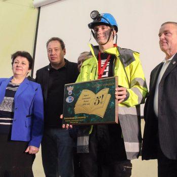 Известный футболист из Кузбасса рассказал о своём герое