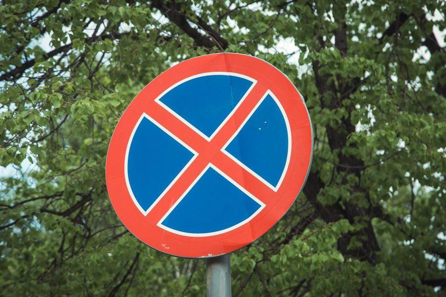 В центре Кемерова запретили стоянку