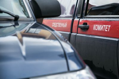 В СК рассказали, кто стрелял в кемеровского адвоката