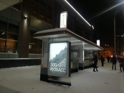 На новых остановках в Кемерове заработали обогреватели