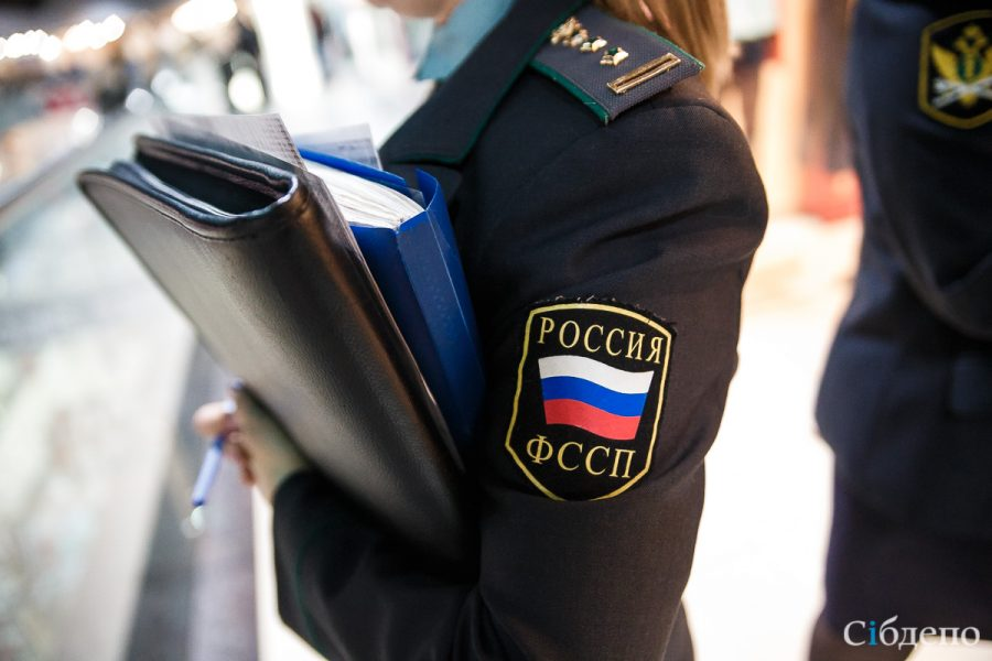 В Кузбассе приставы закрыли «самолёт»