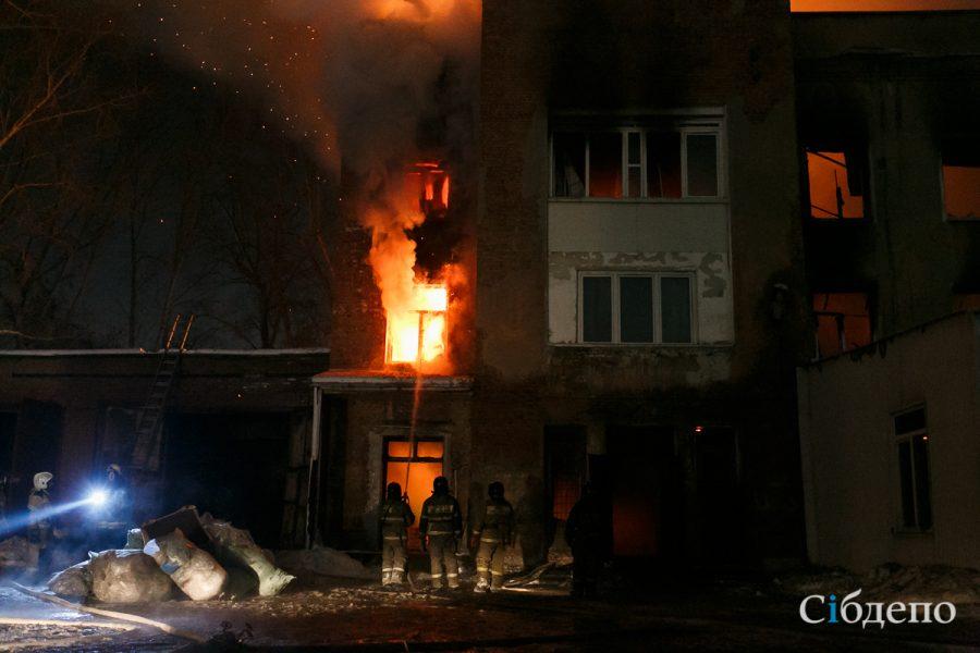 Ночью в Кузбассе горел многоэтажный дом