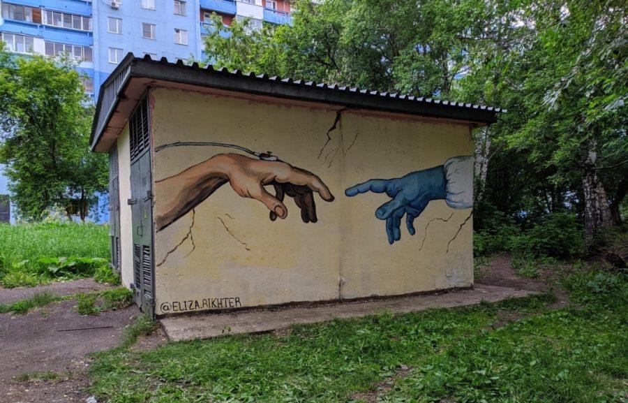 В Кемерове на трансформаторной будке возник фрагмент всемирно известной картины