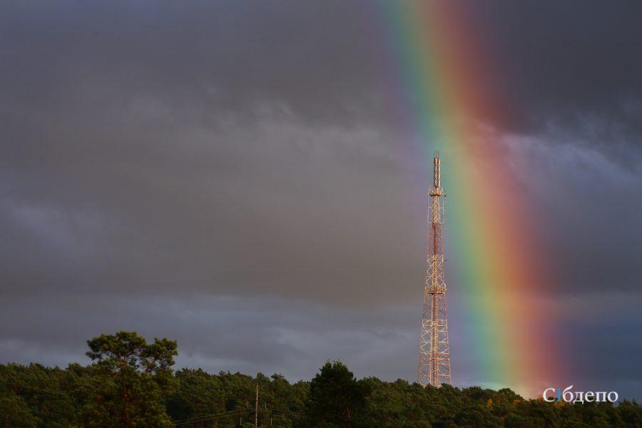 Фото: радуга над Кемеровом